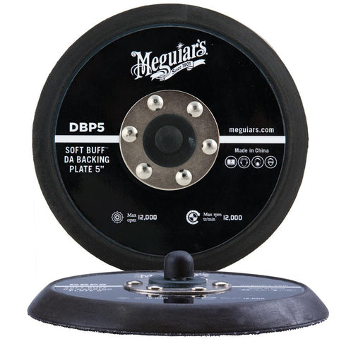 Meguiar's DA Backing Plate - 5""