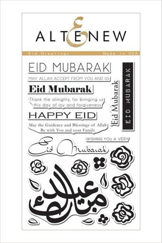 EID GREETINGS STAMP SET