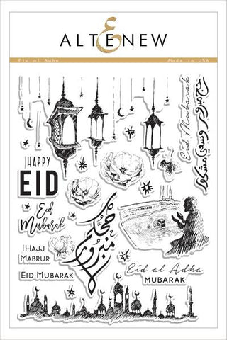 EID AL ADHA STAMP SET