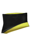 Yellow Neoprene Waist Cincher