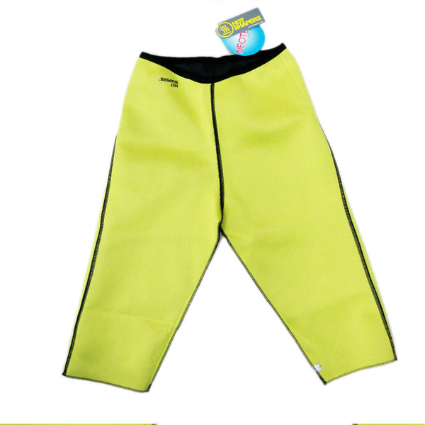 Yellow Neoprene Pants - waistshaper