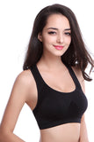 Women Black U-neck Sports Bra - waistshaper