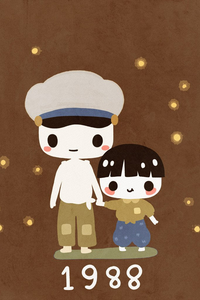 Grave of the Fireflies (1988) Film Poster