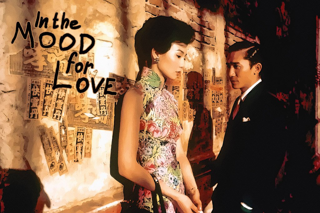 In the Mood for Love (2000) Movie Poster