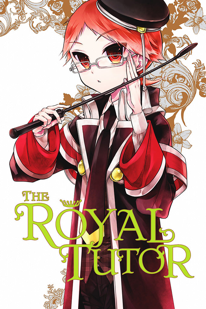 The Royal Tutor Manga Poster