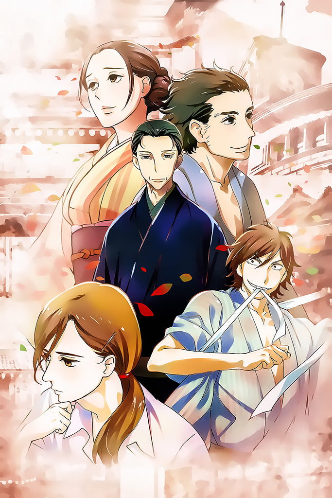 Descending Stories Shouwa Genroku Rakugo Shine Anime Poster