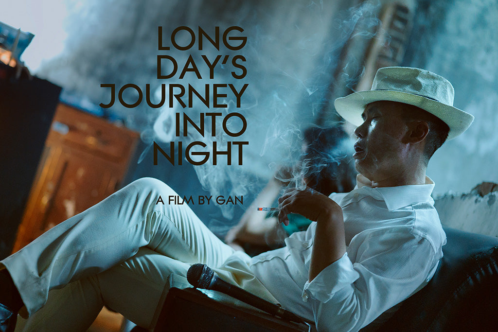 Long Day's Journey Into Night Film Poster