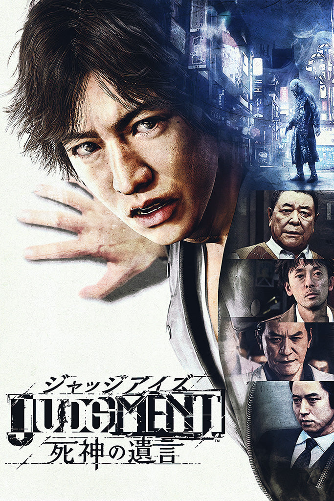 Judgment Game Poster