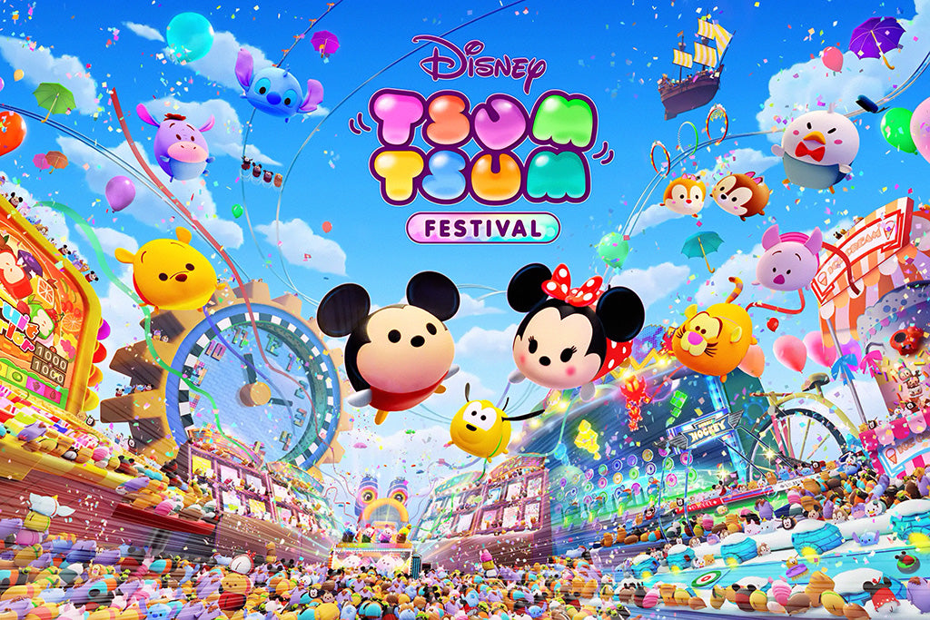 Disney Tsum Tsum Festival Video Game Poster