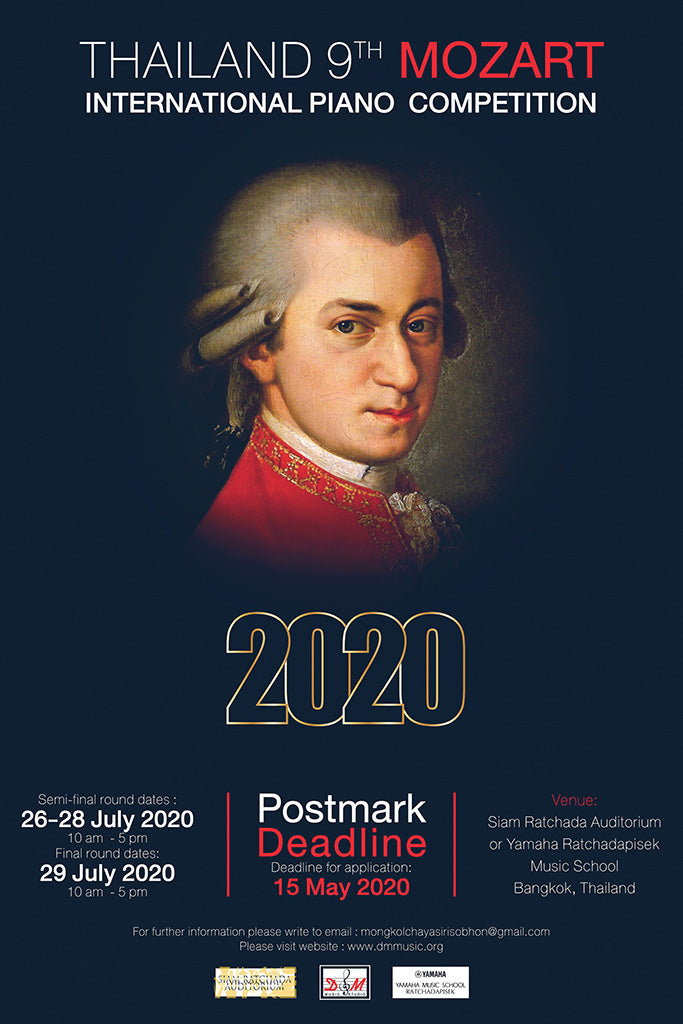 In Search of Mozart Film Poster