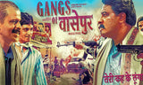 Gangs of Wasseypur Hindi Old Film Poster