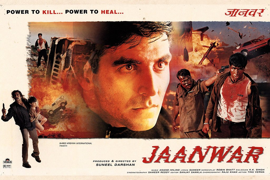 Jaanwar Movie Poster