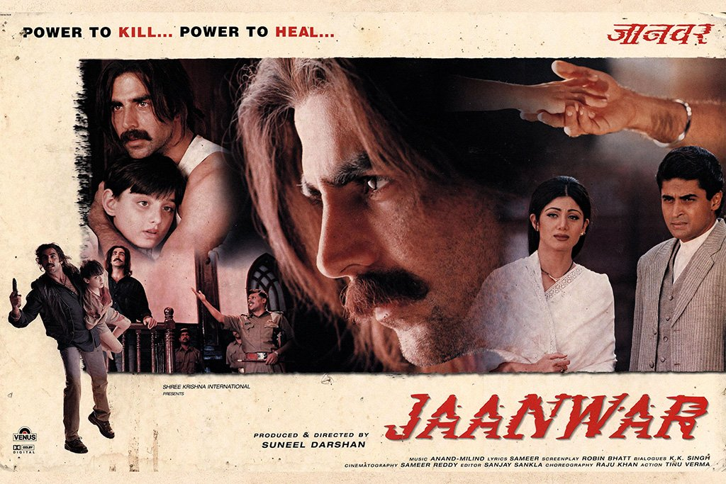 Jaanwar Hindi Old Film Poster