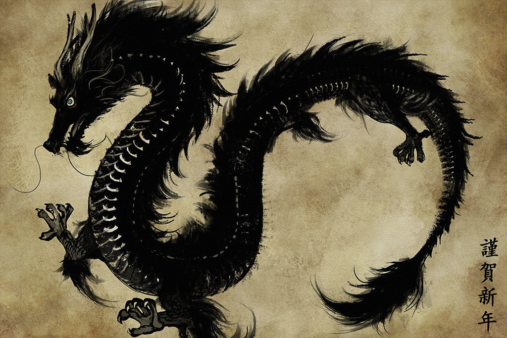 Japanese Dragon Poster