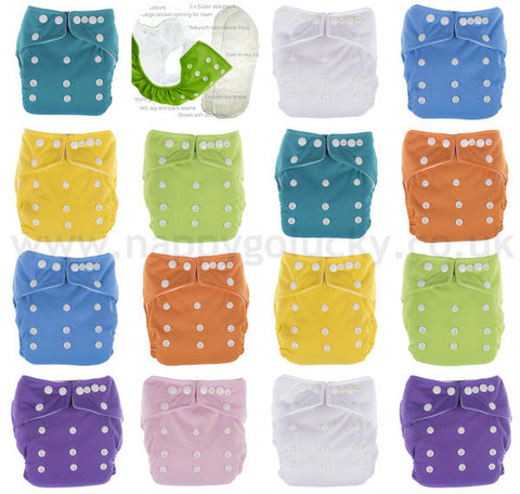 Little Lamb one size pocket nappy - value pack