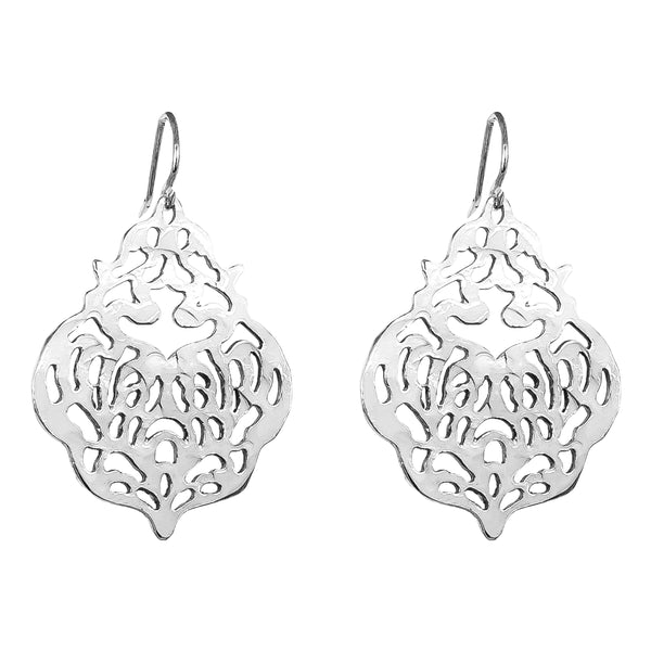 Flame Earrings | Silver