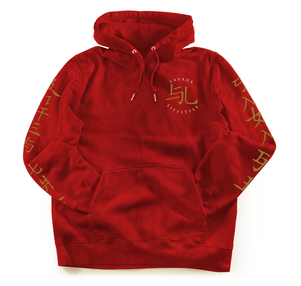 Red Hoodie Chinese New Year 2019 Savage