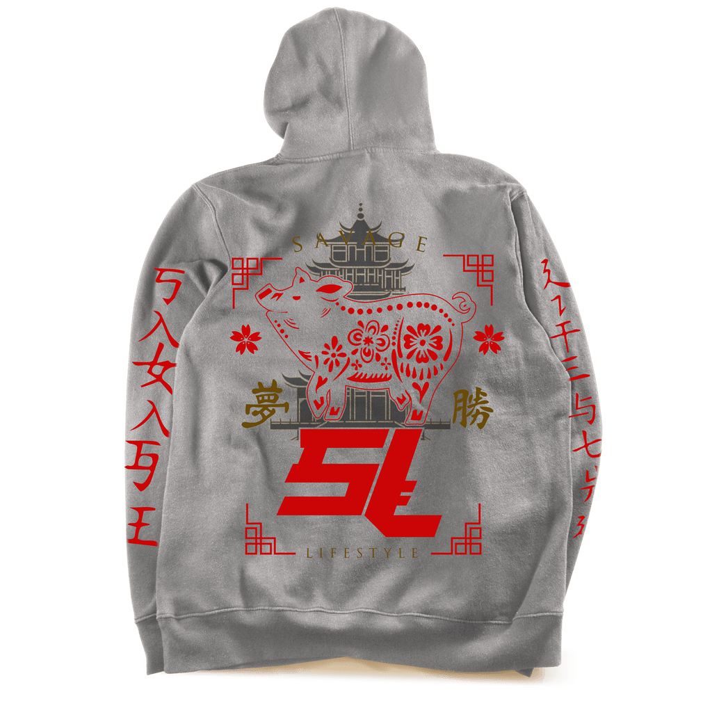 Chinese New Year Savage Hoodie in Heather Gray