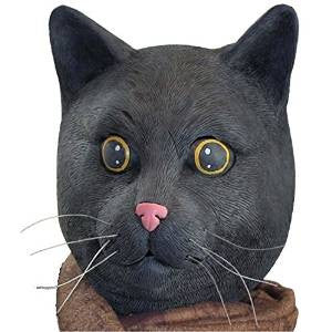 Black Cat Mask Animal Adult Size