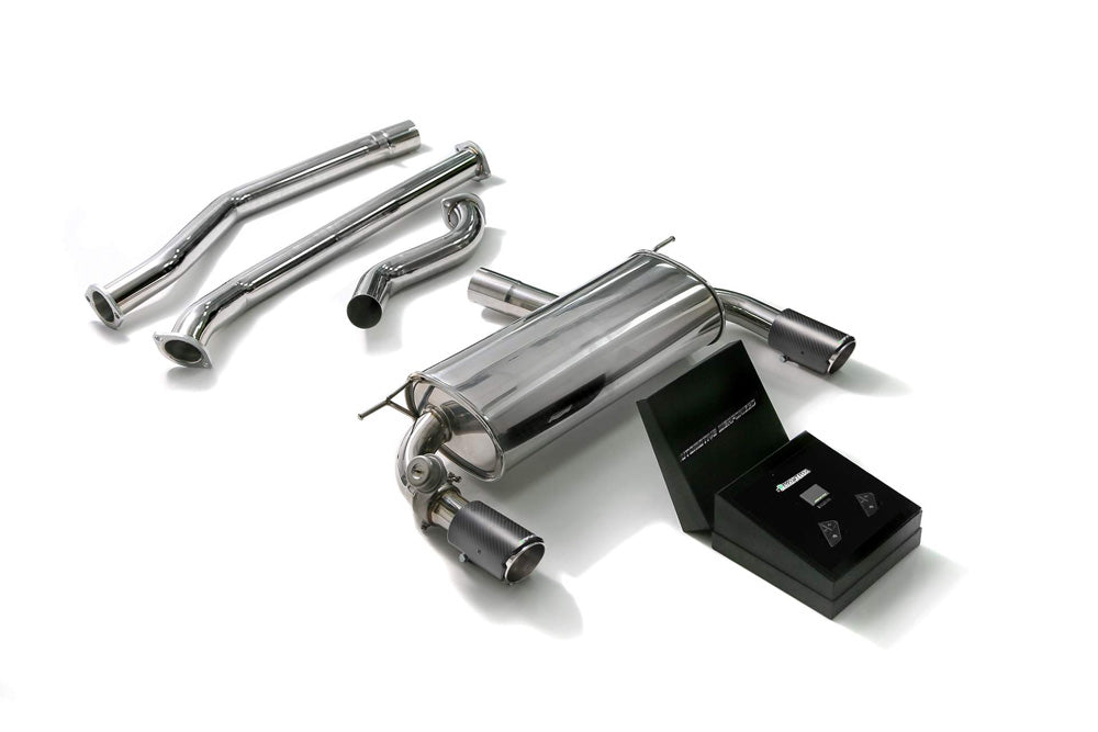 ARMYTRIX Stainless Steel Valvetronic Catback Exhaust System Dual Carbon Tips BMW 340i | 440i F3X 2016-2020
