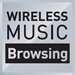 Wireless Music Browsing (AVRCP 1.5)