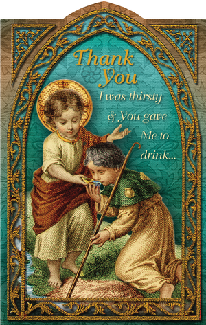 Thank you Holy Card (embossed) - Unique Catholic Gifts