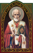 St. Nicholas Holy Card (embossed)
