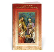 Christmas Novena and Prayers - Unique Catholic Gifts