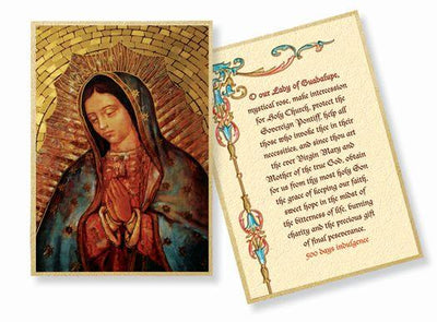 Our Lady of Guadalupe Gold Foil Mosaic Plaque (4