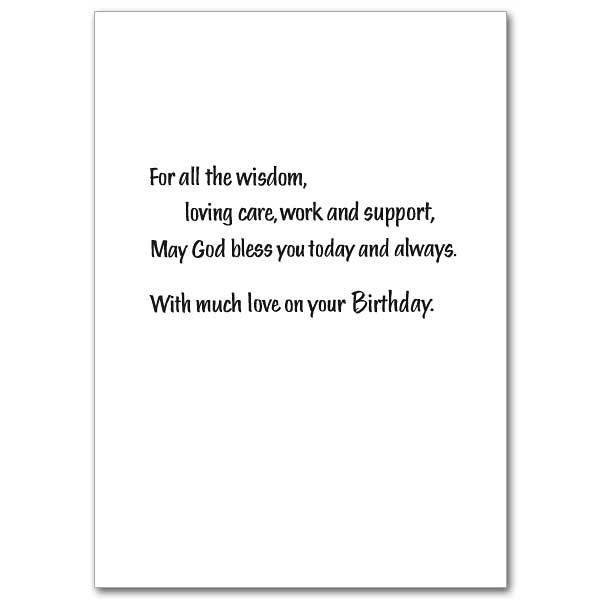 Happy Birthday Dad Card 5 X 7