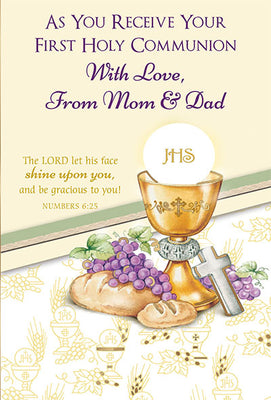 As Your Receive Your First Holy Communion with Love, Mom and Dad Greeting Card - Unique Catholic Gifts