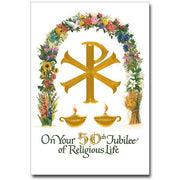 "On Your 50th Jubilee of Religious Life Religious Profession Anniversary Card (5.5 x 8"") - Unique Catholic Gifts"
