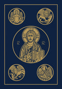 Ignatius Bible (RSV), 2nd Edition Large Print - Hardcover - Unique Catholic Gifts