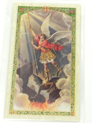 St. Michael the Archangel Laminated Holy Card - Unique Catholic Gifts