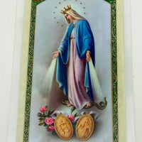 Our Lady of the Miraculous Medal Laminated Holy Card (Plastic Covered) - Unique Catholic Gifts