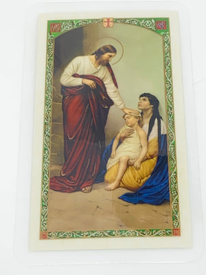 A  Doctor's Prayer Laminated Holy Card (Plastic Covered) - Unique Catholic Gifts