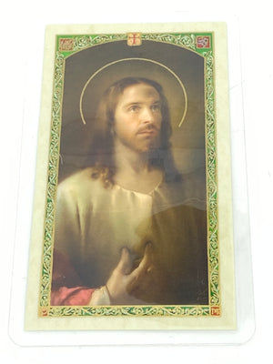 House Blessing Laminated Holy Card (Plastic Covered) - Unique Catholic Gifts