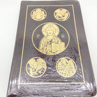 Ignatius Bible (RSV), 2nd Edition (Burgundy Softbound Leather with Gold-Edged Pages) - Unique Catholic Gifts