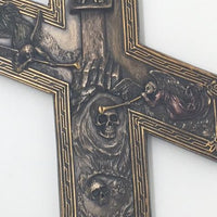 "Byzantine Crucifix  Wall Plaque (17"") - Unique Catholic Gifts"