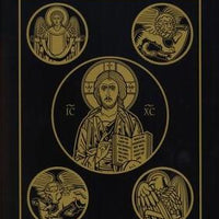 New Testament Ignatius Catholic Study Bible (Paperback) - Unique Catholic Gifts