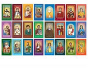 Children's Holy Card (70 to choose from) Individual
