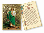 "San Judas Tadeo Placa de Mosaico de Lámina de Oro  (4""x 6"") - Unique Catholic Gifts"