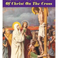 The Seven Last Words of Christ on the Cross by Rev. Fr. Christopher Rengers, O.F.M.Cap.