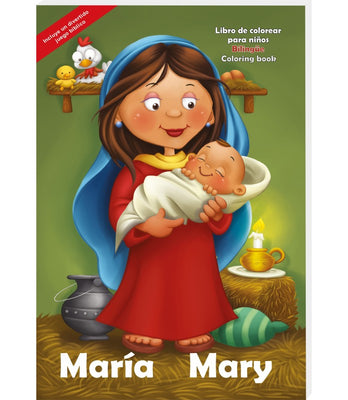 Maria  Libro de Colorear Gigante Blingue Mary Gigantic Coloring Book - Unique Catholic Gifts