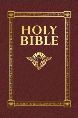 Douay-Rheims Bible (Confirmation Gift Edition)jmj - Unique Catholic Gifts