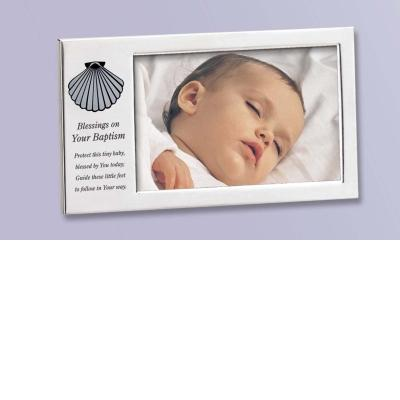 Blessings on Your Baptism Frame (8 x 4 1/4