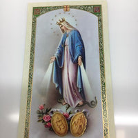 "STERLING GOLD MEDAL OL GUADALUPE 18"" CH'&BX' - Unique Catholic Gifts"