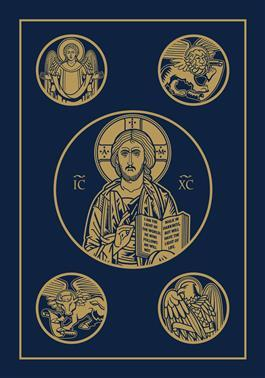 Ignatius Bible (RSV), 2nd Edition Large Print - Paperback - Unique Catholic Gifts