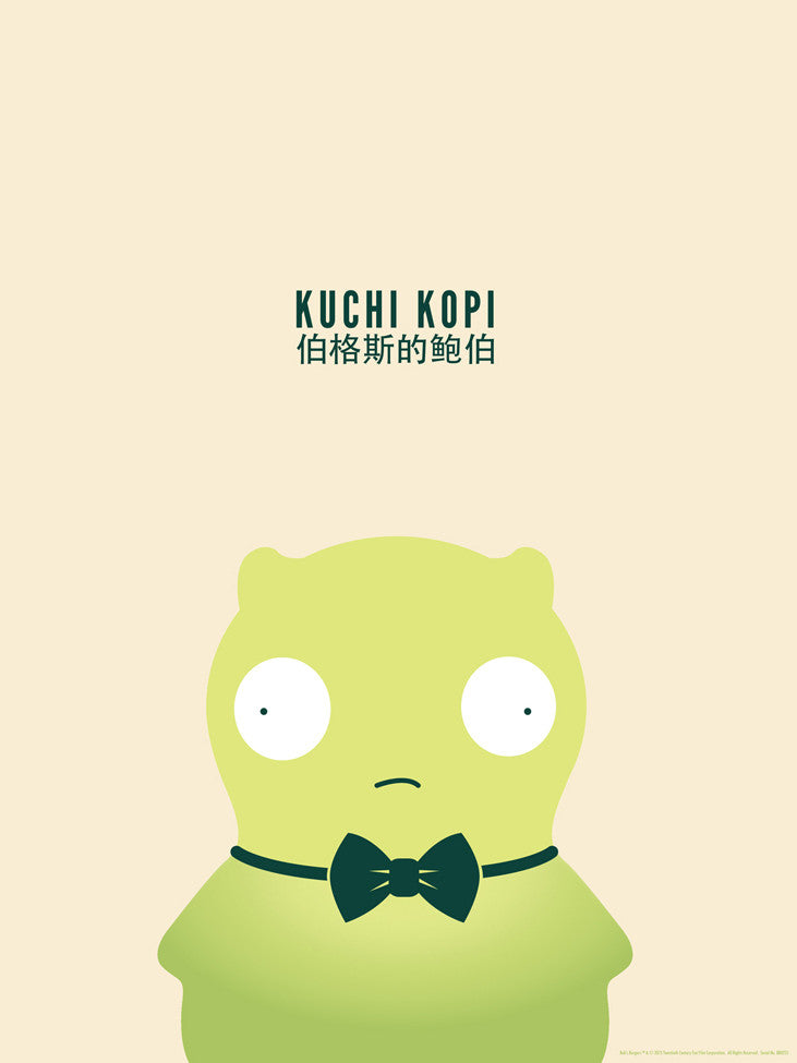 Kuchi Kopi by Ryan Padgham