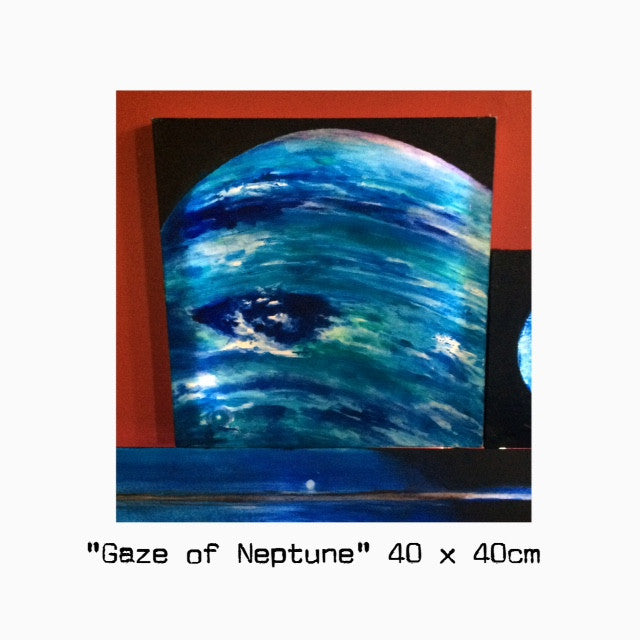 """Gaze of Neptune"" by Paul Brullo"